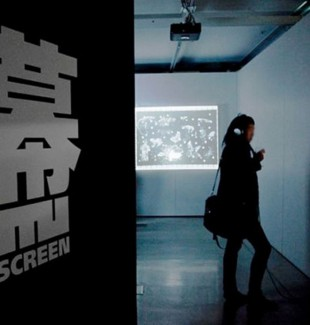 MuScreen_Featured